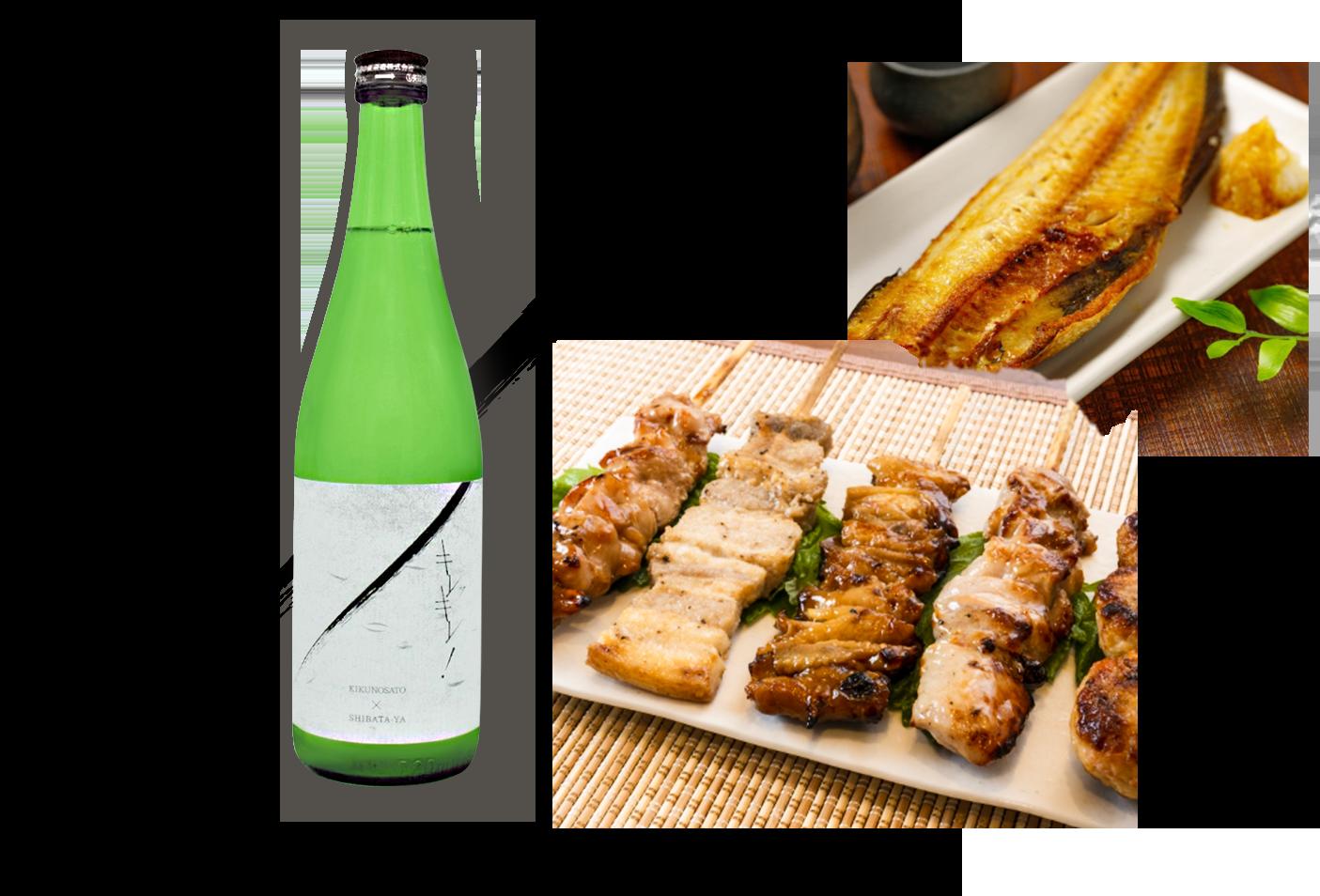 日本酒キレッキレ ペアリング