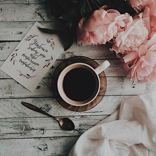 Кофе Бленд из арабики №1