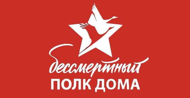 «Русское радио Егорьевск» приглашает присоединиться к акции, посвящённой Дню Победы - Новости радио OnAir.ru