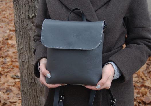 Кожаный серый женский рюкзак City mini grey
