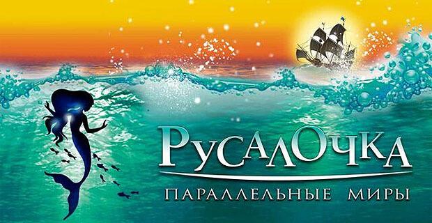 «Радио Дача» приглашает на юбилейный показ шоу Марии Киселёвой - Новости радио OnAir.ru