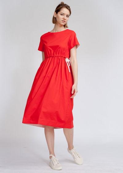 Алое платье с кулиской и коротким рукавом