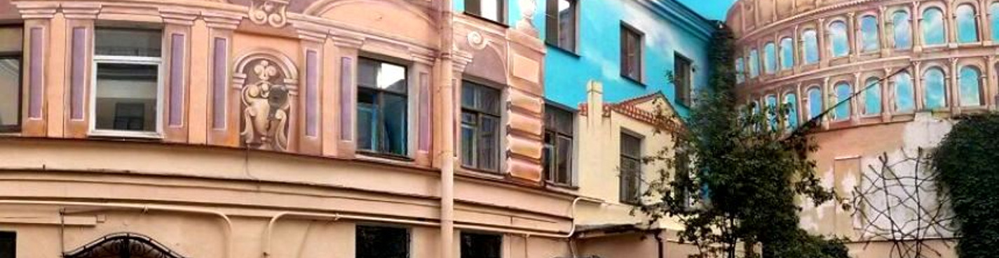 Арт-дворики Петербурга или вдоль по Итальянской!