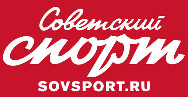 Аудиоподкасты от «Советского спорта» позиционируются как «настоящее спортивное радио» - Новости радио OnAir.ru