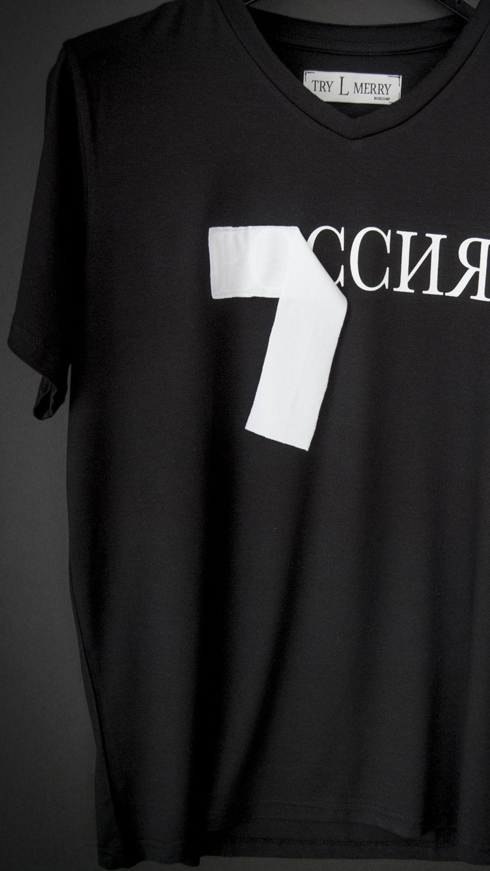 Мужская черная Россия