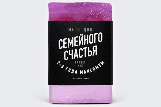 Мыло ручной работы «Для Семейного счастья» парфюмированное. Унисекс