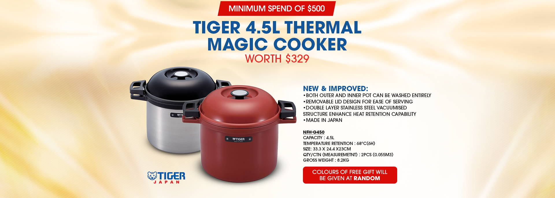 Free Tiger Thermal Magic Cooker