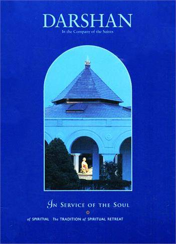 """Darhshan Magazine cover - """"In service of the Soul"""""""