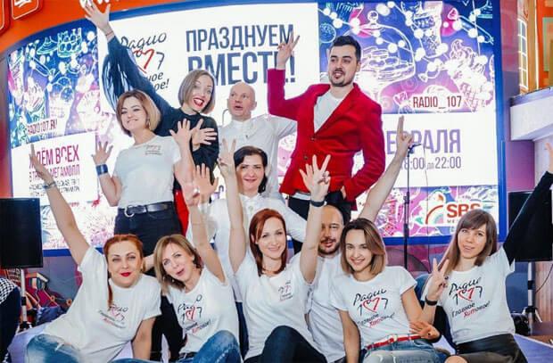 На одной волне с вами: «Радио 107» отмечает 23-й день рождения - Новости радио OnAir.ru