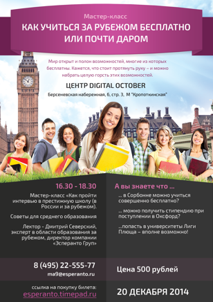 poster_event_164924.png