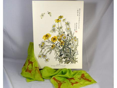 Signed Yin-Rei Djuh Hicks Watercolor Print