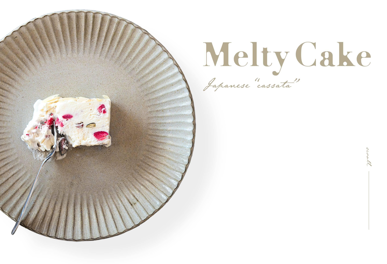 メルティケーキ