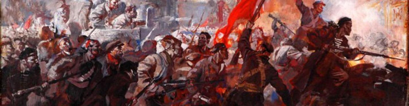 По следам вооруженного восстания Октября