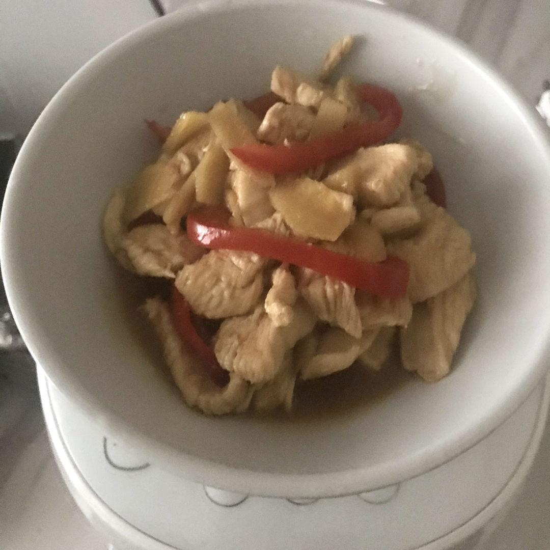 Ginger chicken dish! 💛🙌🏻