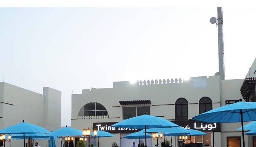 Twina Seafood Restaurant image
