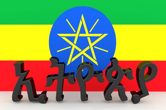 Learn Amharic: The Royal Language of Kings