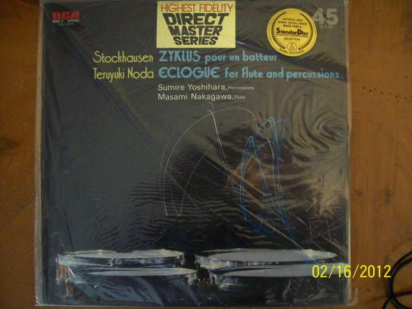 Sumire Yoshihara, Masami Nakagawa - Stockhausen ZYKLUS pour un batteur/Teruyuki Noda ECOLOGUE for flute and percussions VERY RARE Audio-Technica RCA Japanese pressing 45RPM