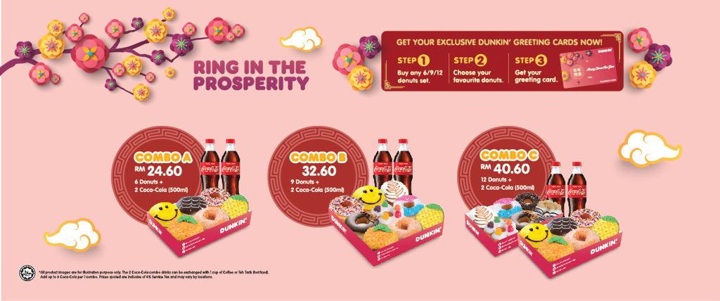 Dunkin' Malaysia
