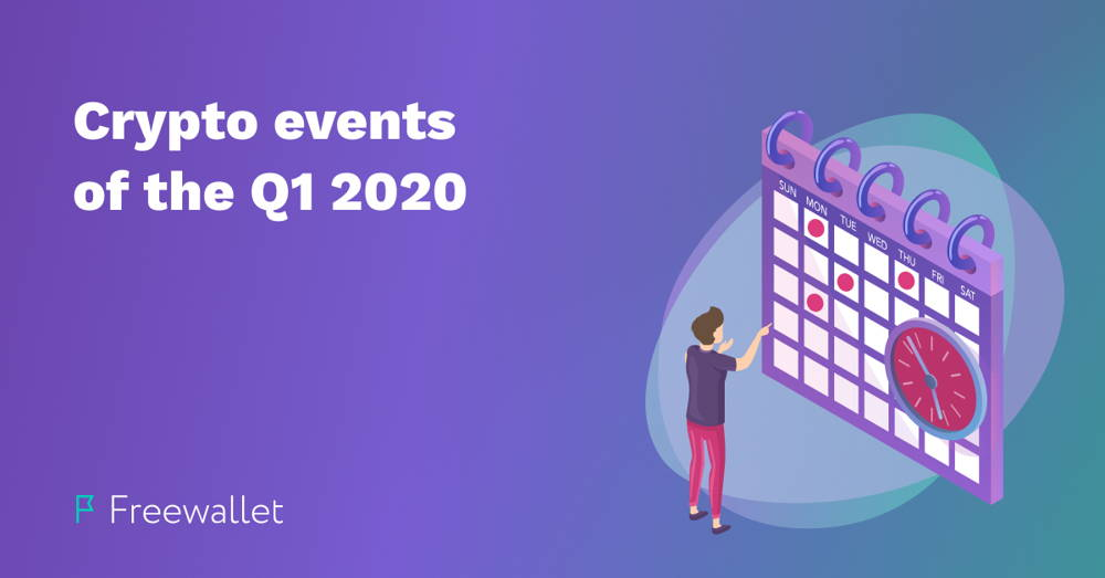 Cryptocurrency events of the 1st quarter 2020