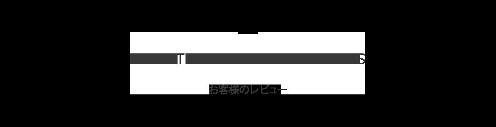 Takujo Japanese Dining Customer Reviews