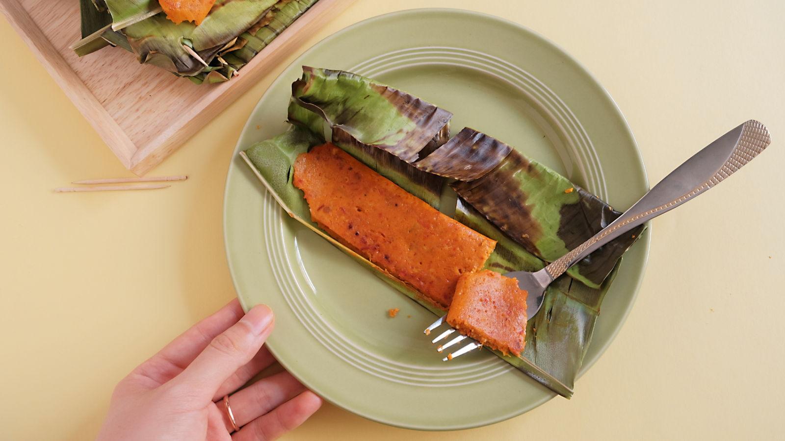 Otak-Otak (Grilled Fish Cake)