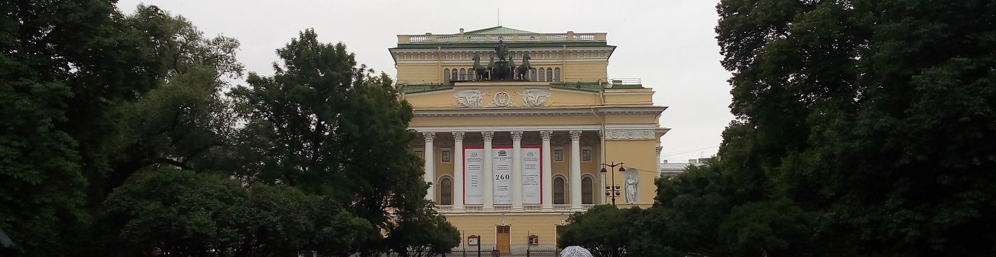 Обзорная экскурсия: Площади Александринская и Искусств