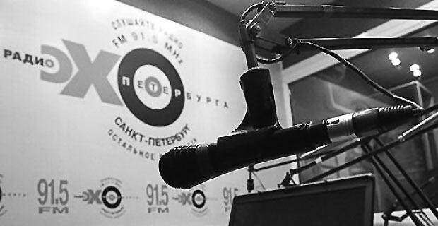 «Эхо Петербурга» полностью вещает из дома - Новости радио OnAir.ru