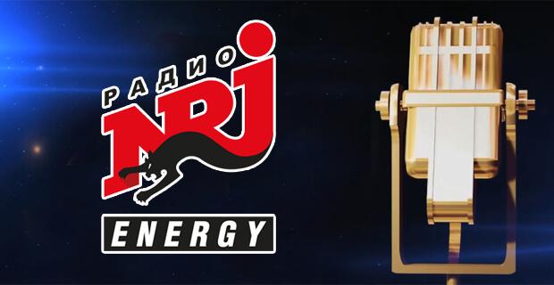 Радио ENERGY вручили радийный «Оскар» - Новости радио OnAir.ru
