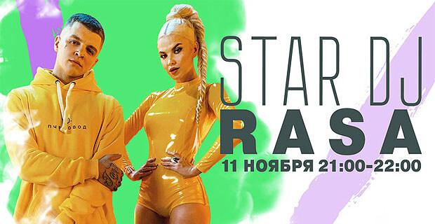 STAR DJ в эфире Love Radio: дуэт RASA - Новости радио OnAir.ru