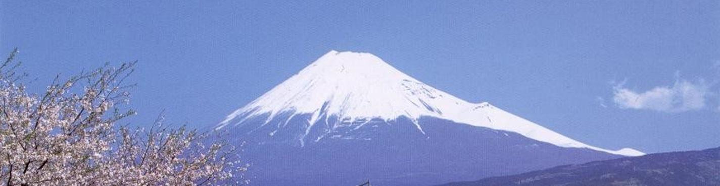 Восхождение на Фудзияма