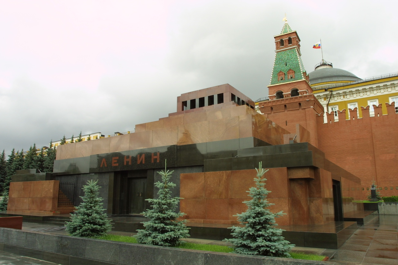 Lenin tomb Communism photo