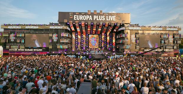 Все хиты лета на одной сцене: в Москве прошёл самый громкий опен-эйр Europa Plus LIVE 2019 - Новости радио OnAir.ru