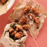 Salt & Pepper Chicken (Taiwanese Street Food)