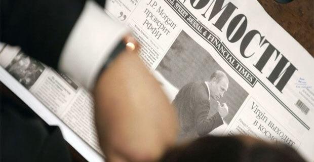 Редакция радио «Эхо Москвы» выступила с поддержкой журналистов газеты «Ведомости» - Новости радио OnAir.ru