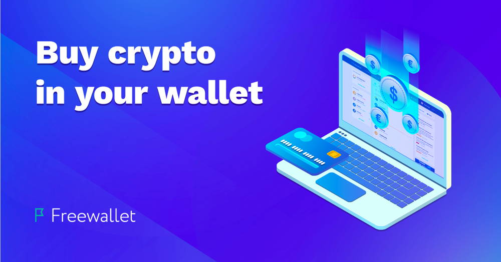 Buy cryptocurrency with credit card on Freewallet