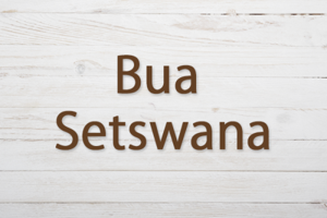 Learn to Speak Tswana and meet a local famuly