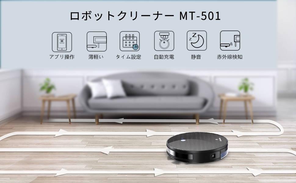 MOOSOOロボット掃除機 MT501