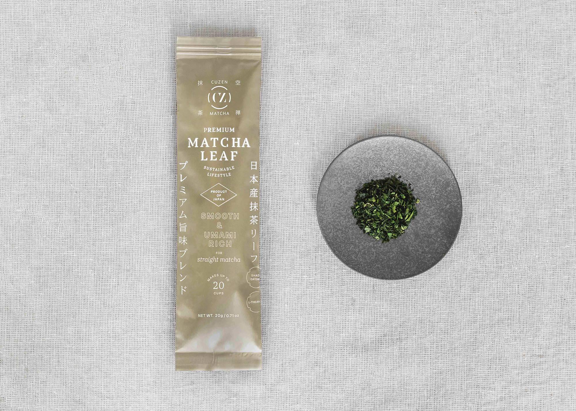 Matcha tea leaves | Premium