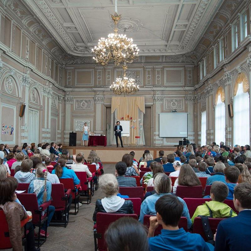 """Бесплатный семинар """"Эффективное чтение"""""""