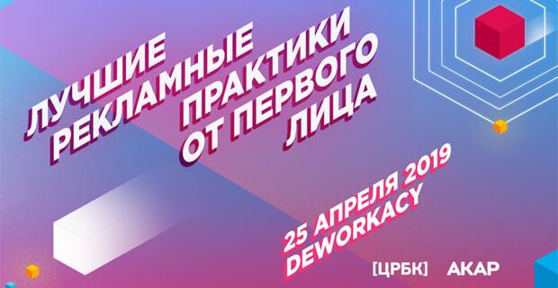 Совместный проект «Европейской медиагруппы» и НТФФ «Полисан» представят на Best Cases Conference - Новости радио OnAir.ru