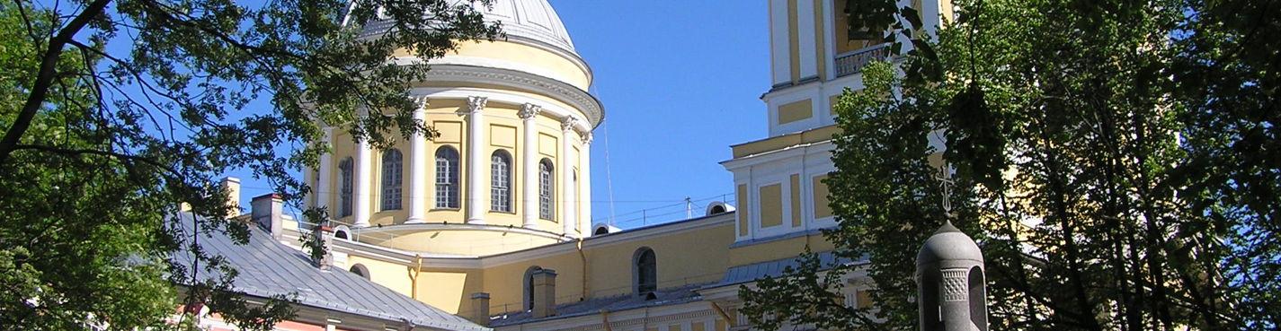 Александр Невский - небесный покровитель Санкт-Петербурга