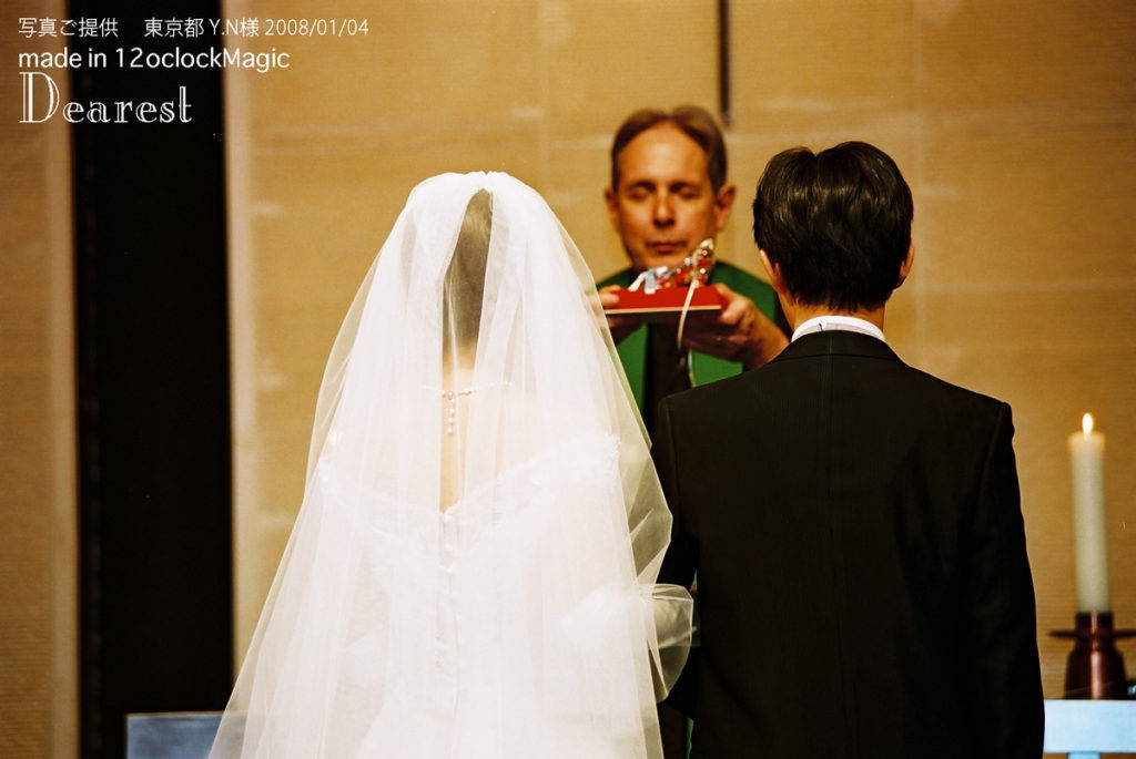 東京YN様 ガラスの靴リングピロー 指輪の交換の儀式の様子