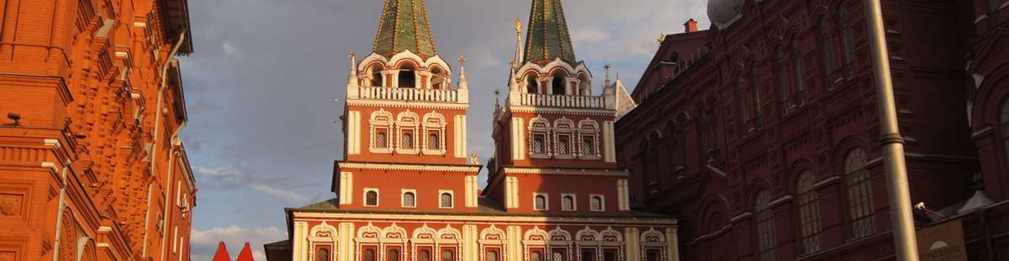 """""""Московские древности""""- Кремль + пешеходная экскурсия по центру"""