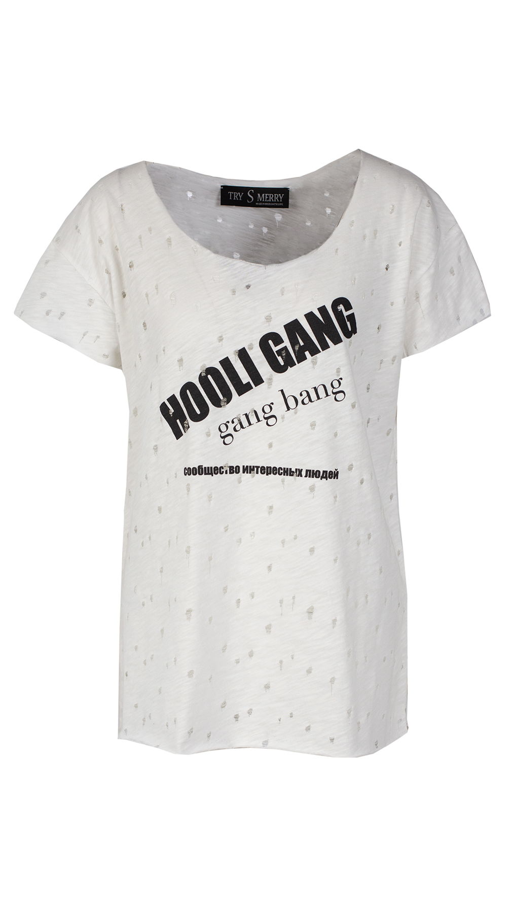 HooliGang white tshirt