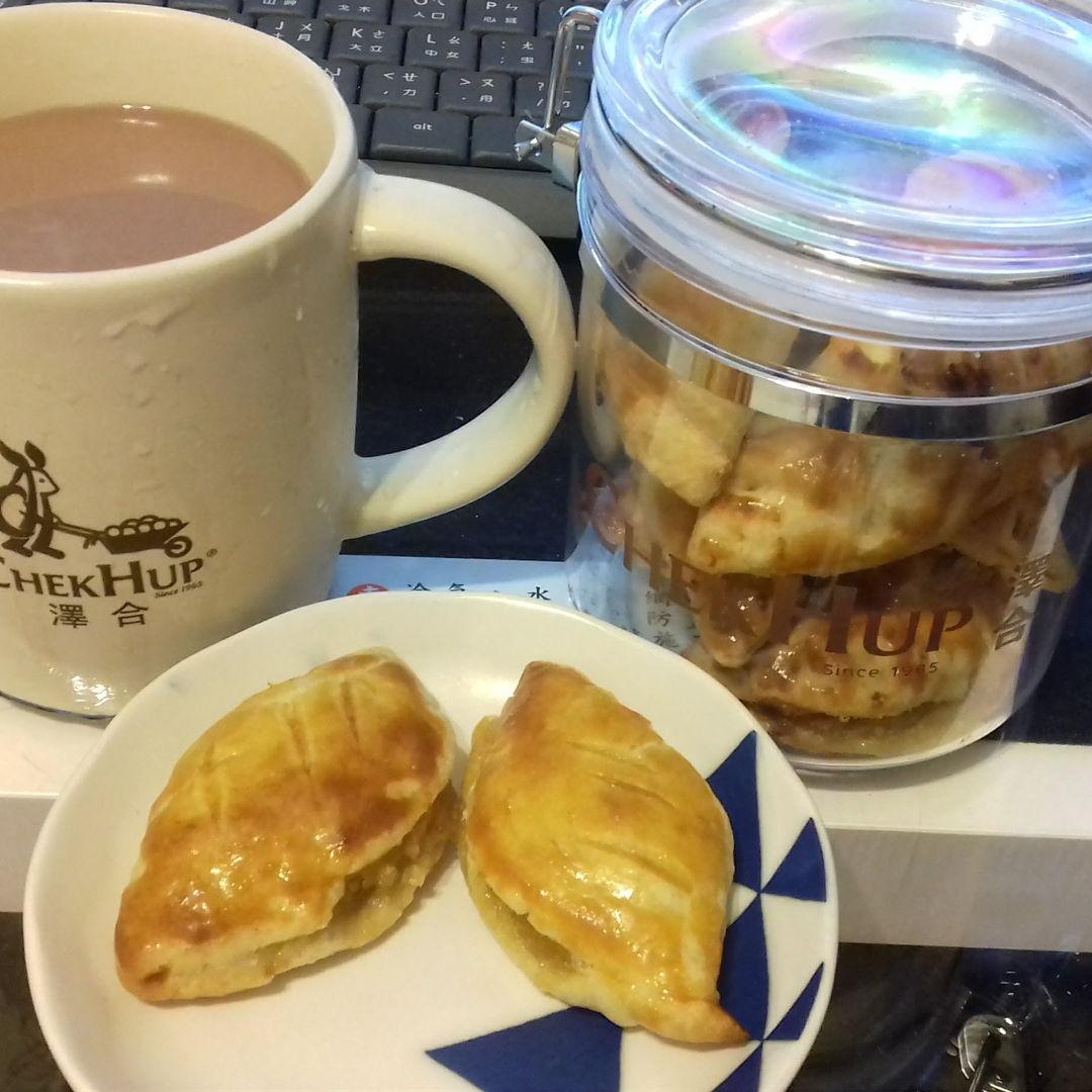 Create my durian jam puff really taste good