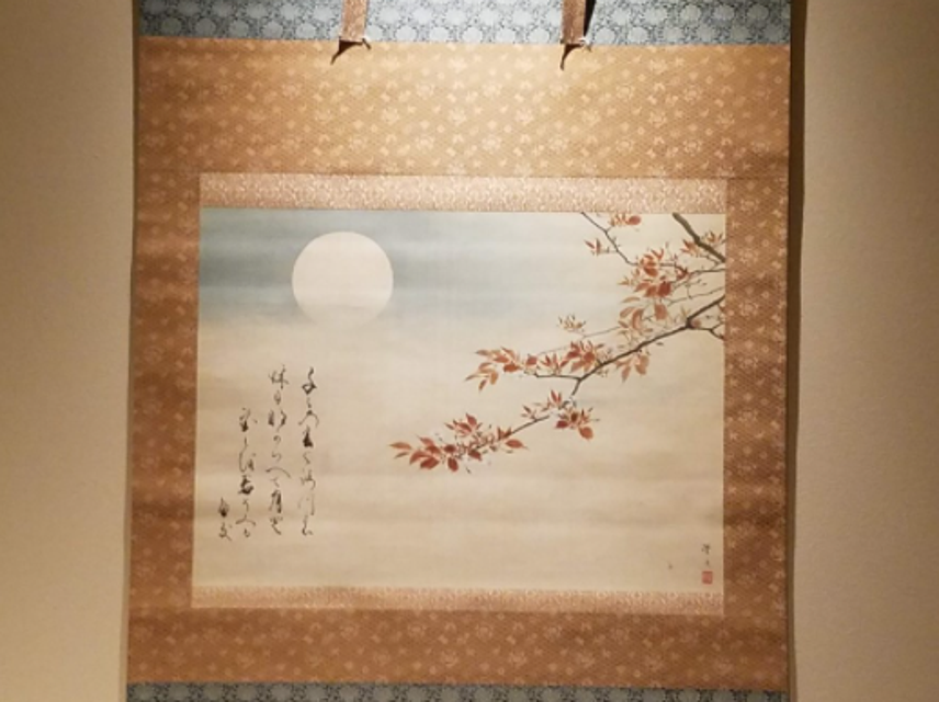 Moon and Plum Blossoms. Okamoto Toyohiko, 1773-1845. Japan, Edo periods, 19th century. Hanging scroll, ink, and colors on silk. On loan from the Catherine and Thomas Edson Collection. L.2006.16.60