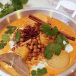 Vegan Lentil Massaman Curry