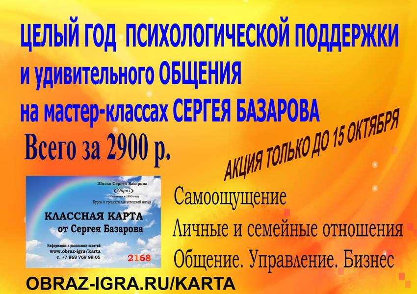 f70c1a7f-ca30-42aa-90e9-bf017974487e