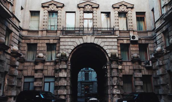 Восточные тайны - Дом Эмира Бухарского