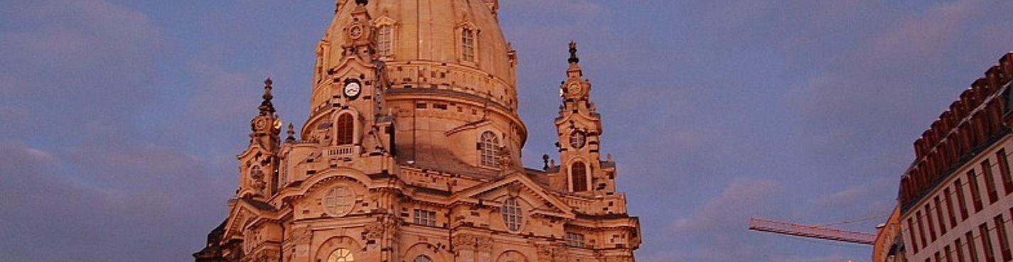 Дрезден пешеходная